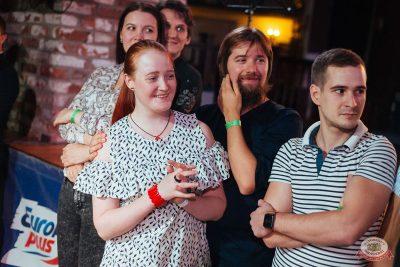 «Октоберфест-2019»: выбор Короля и Королевы. Закрытие фестиваля, 5 октября 2019 - Ресторан «Максимилианс» Екатеринбург - 41