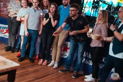 «Октоберфест-2019»: выбор Короля и Королевы. Закрытие фестиваля, 5 октября 2019 - Ресторан «Максимилианс» Екатеринбург - 43