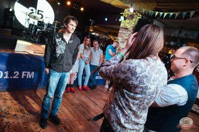 «Октоберфест-2019»: выбор Короля и Королевы. Закрытие фестиваля, 5 октября 2019 - Ресторан «Максимилианс» Екатеринбург - 45