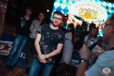 «Октоберфест-2019»: выбор Короля и Королевы. Закрытие фестиваля, 5 октября 2019 - Ресторан «Максимилианс» Екатеринбург - 49