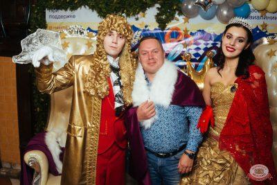 «Октоберфест-2019»: выбор Короля и Королевы. Закрытие фестиваля, 5 октября 2019 - Ресторан «Максимилианс» Екатеринбург - 5