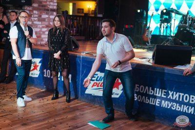 «Октоберфест-2019»: выбор Короля и Королевы. Закрытие фестиваля, 5 октября 2019 - Ресторан «Максимилианс» Екатеринбург - 54