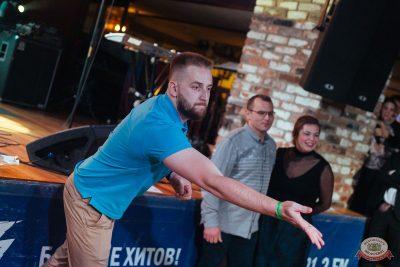 «Октоберфест-2019»: выбор Короля и Королевы. Закрытие фестиваля, 5 октября 2019 - Ресторан «Максимилианс» Екатеринбург - 56