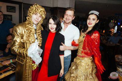 «Октоберфест-2019»: выбор Короля и Королевы. Закрытие фестиваля, 5 октября 2019 - Ресторан «Максимилианс» Екатеринбург - 59