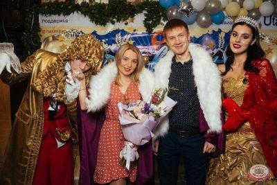 «Октоберфест-2019»: выбор Короля и Королевы. Закрытие фестиваля, 5 октября 2019 - Ресторан «Максимилианс» Екатеринбург - 6