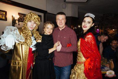 «Октоберфест-2019»: выбор Короля и Королевы. Закрытие фестиваля, 5 октября 2019 - Ресторан «Максимилианс» Екатеринбург - 60