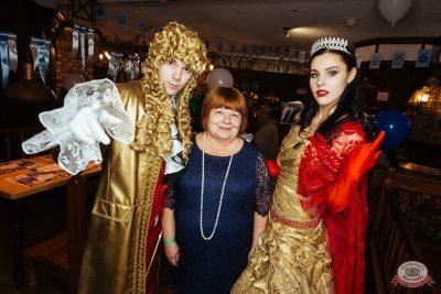 «Октоберфест-2019»: выбор Короля и Королевы. Закрытие фестиваля, 5 октября 2019 - Ресторан «Максимилианс» Екатеринбург - 63