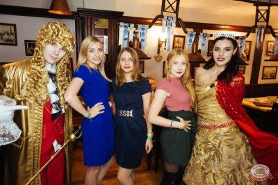 «Октоберфест-2019»: выбор Короля и Королевы. Закрытие фестиваля, 5 октября 2019 - Ресторан «Максимилианс» Екатеринбург - 64