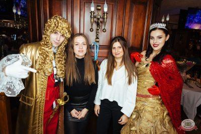«Октоберфест-2019»: выбор Короля и Королевы. Закрытие фестиваля, 5 октября 2019 - Ресторан «Максимилианс» Екатеринбург - 67