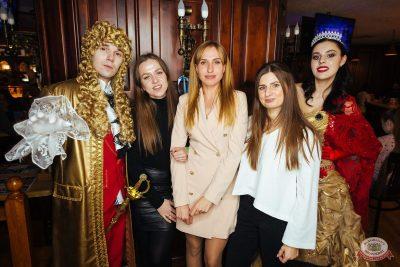 «Октоберфест-2019»: выбор Короля и Королевы. Закрытие фестиваля, 5 октября 2019 - Ресторан «Максимилианс» Екатеринбург - 68