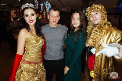 «Октоберфест-2019»: выбор Короля и Королевы. Закрытие фестиваля, 5 октября 2019 - Ресторан «Максимилианс» Екатеринбург - 70