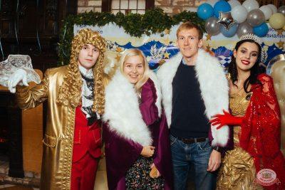 «Октоберфест-2019»: выбор Короля и Королевы. Закрытие фестиваля, 5 октября 2019 - Ресторан «Максимилианс» Екатеринбург - 8