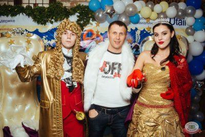 «Октоберфест-2019»: выбор Короля и Королевы. Закрытие фестиваля, 5 октября 2019 - Ресторан «Максимилианс» Екатеринбург - 9