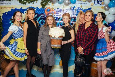«Октоберфест-2019»: выбор пивной столицы, 4 октября 2019 - Ресторан «Максимилианс» Екатеринбург - 10