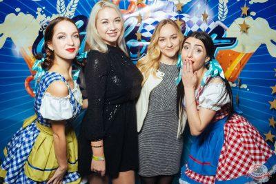 «Октоберфест-2019»: выбор пивной столицы, 4 октября 2019 - Ресторан «Максимилианс» Екатеринбург - 13