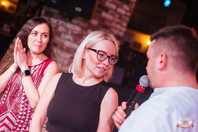 «Октоберфест-2019»: выбор пивной столицы, 4 октября 2019 - Ресторан «Максимилианс» Екатеринбург - 21