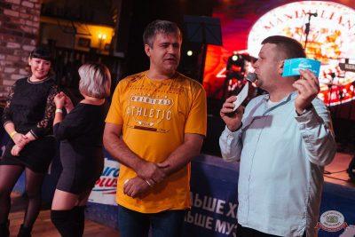 «Октоберфест-2019»: выбор пивной столицы, 4 октября 2019 - Ресторан «Максимилианс» Екатеринбург - 24
