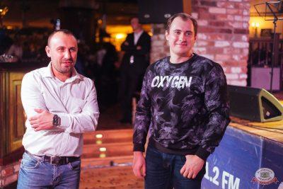 «Октоберфест-2019»: выбор пивной столицы, 4 октября 2019 - Ресторан «Максимилианс» Екатеринбург - 25