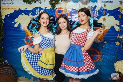 «Октоберфест-2019»: выбор пивной столицы, 4 октября 2019 - Ресторан «Максимилианс» Екатеринбург - 8