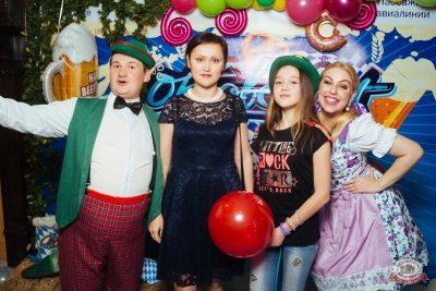 «Октоберфест-2019»: выбор пивной столицы и День именинника, 27 сентября 2019 - Ресторан «Максимилианс» Екатеринбург - 1