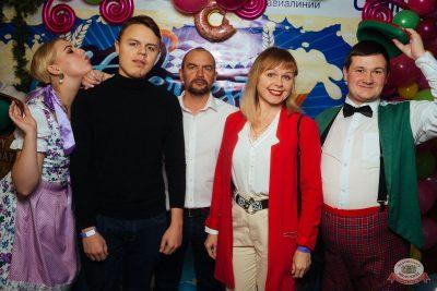 «Октоберфест-2019»: выбор пивной столицы и День именинника, 27 сентября 2019 - Ресторан «Максимилианс» Екатеринбург - 12