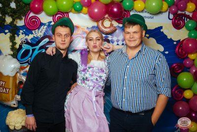 «Октоберфест-2019»: выбор пивной столицы и День именинника, 27 сентября 2019 - Ресторан «Максимилианс» Екатеринбург - 17