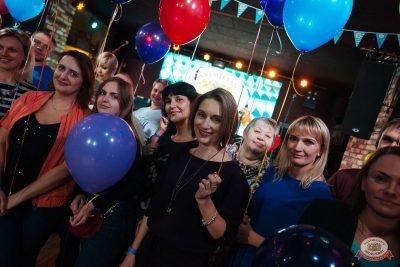 «Октоберфест-2019»: выбор пивной столицы и День именинника, 27 сентября 2019 - Ресторан «Максимилианс» Екатеринбург - 18