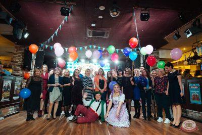 «Октоберфест-2019»: выбор пивной столицы и День именинника, 27 сентября 2019 - Ресторан «Максимилианс» Екатеринбург - 20
