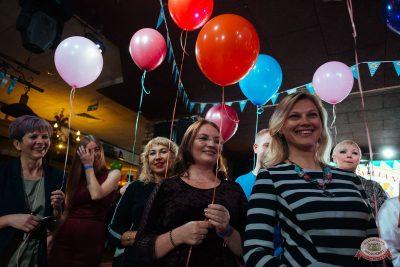 «Октоберфест-2019»: выбор пивной столицы и День именинника, 27 сентября 2019 - Ресторан «Максимилианс» Екатеринбург - 21