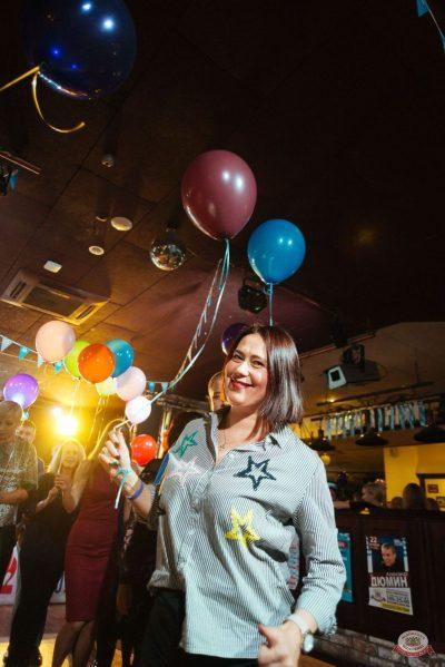«Октоберфест-2019»: выбор пивной столицы и День именинника, 27 сентября 2019 - Ресторан «Максимилианс» Екатеринбург - 23