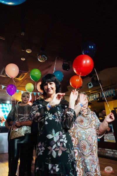 «Октоберфест-2019»: выбор пивной столицы и День именинника, 27 сентября 2019 - Ресторан «Максимилианс» Екатеринбург - 24