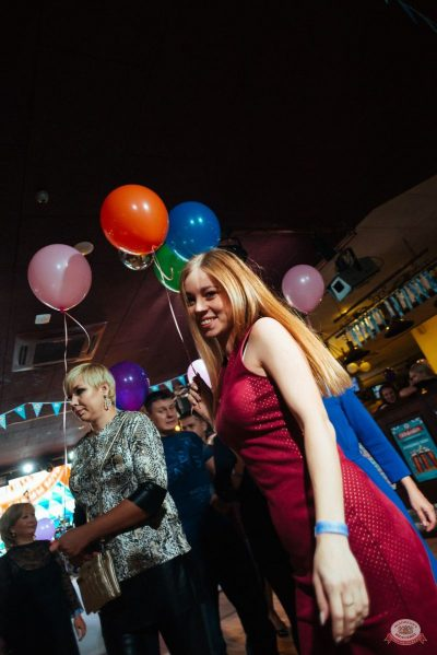 «Октоберфест-2019»: выбор пивной столицы и День именинника, 27 сентября 2019 - Ресторан «Максимилианс» Екатеринбург - 25