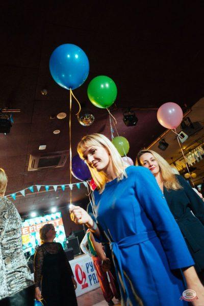«Октоберфест-2019»: выбор пивной столицы и День именинника, 27 сентября 2019 - Ресторан «Максимилианс» Екатеринбург - 26