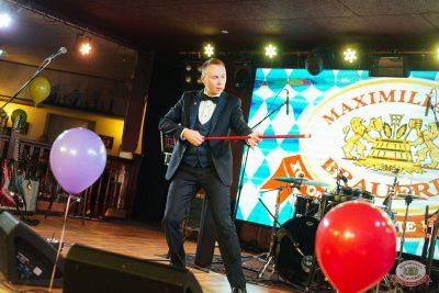 «Октоберфест-2019»: выбор пивной столицы и День именинника, 27 сентября 2019 - Ресторан «Максимилианс» Екатеринбург - 31