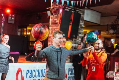«Октоберфест-2019»: выбор пивной столицы и День именинника, 27 сентября 2019 - Ресторан «Максимилианс» Екатеринбург - 37