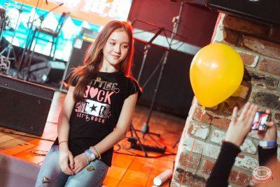 «Октоберфест-2019»: выбор пивной столицы и День именинника, 27 сентября 2019 - Ресторан «Максимилианс» Екатеринбург - 39