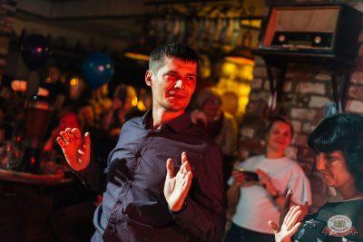 «Октоберфест-2019»: выбор пивной столицы и День именинника, 27 сентября 2019 - Ресторан «Максимилианс» Екатеринбург - 40