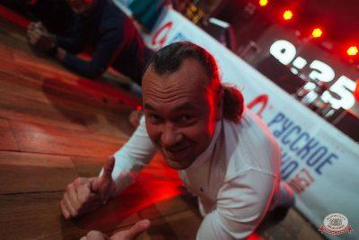 «Октоберфест-2019»: выбор пивной столицы и День именинника, 27 сентября 2019 - Ресторан «Максимилианс» Екатеринбург - 44