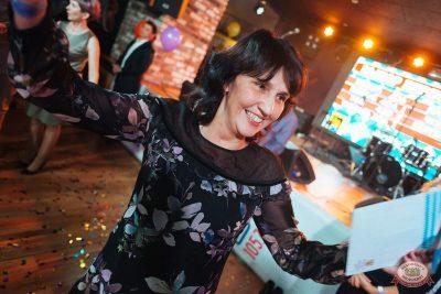 «Октоберфест-2019»: выбор пивной столицы и День именинника, 27 сентября 2019 - Ресторан «Максимилианс» Екатеринбург - 45