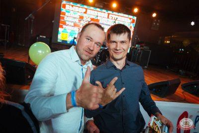 «Октоберфест-2019»: выбор пивной столицы и День именинника, 27 сентября 2019 - Ресторан «Максимилианс» Екатеринбург - 47