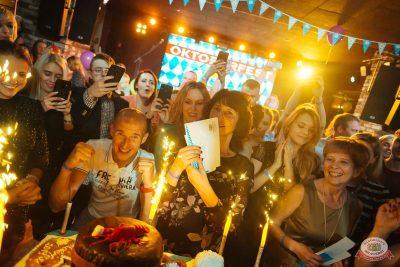 «Октоберфест-2019»: выбор пивной столицы и День именинника, 27 сентября 2019 - Ресторан «Максимилианс» Екатеринбург - 48