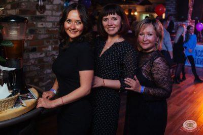 «Октоберфест-2019»: выбор пивной столицы и День именинника, 27 сентября 2019 - Ресторан «Максимилианс» Екатеринбург - 52