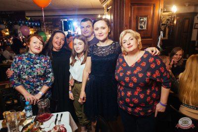 «Октоберфест-2019»: выбор пивной столицы и День именинника, 27 сентября 2019 - Ресторан «Максимилианс» Екатеринбург - 57
