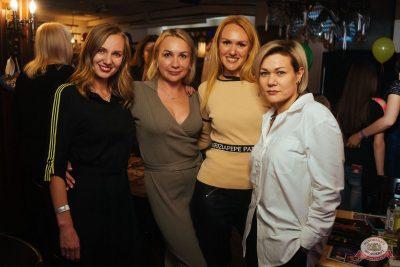 «Октоберфест-2019»: выбор пивной столицы и День именинника, 27 сентября 2019 - Ресторан «Максимилианс» Екатеринбург - 58