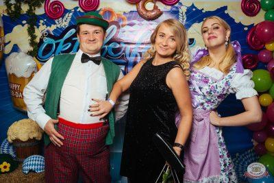 «Октоберфест-2019»: выбор пивной столицы и День именинника, 27 сентября 2019 - Ресторан «Максимилианс» Екатеринбург - 60