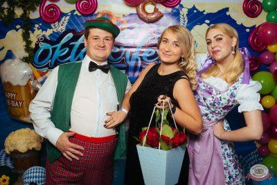 «Октоберфест-2019»: выбор пивной столицы и День именинника, 27 сентября 2019 - Ресторан «Максимилианс» Екатеринбург - 61