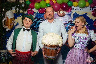 «Октоберфест-2019»: выбор пивной столицы и День именинника, 27 сентября 2019 - Ресторан «Максимилианс» Екатеринбург - 63