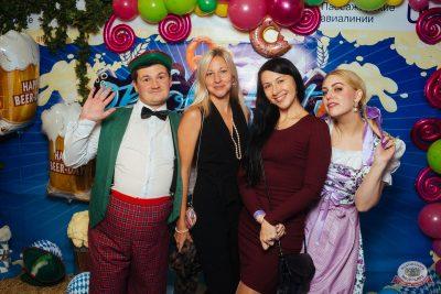 «Октоберфест-2019»: выбор пивной столицы и День именинника, 27 сентября 2019 - Ресторан «Максимилианс» Екатеринбург - 7