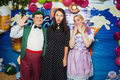 «Октоберфест-2019»: выбор пивной столицы и День именинника, 27 сентября 2019 - Ресторан «Максимилианс» Екатеринбург - 8