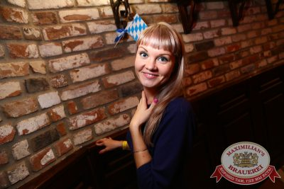 Закрытие 204-го фестиваля «Октоберфест», 4 октября 2014 - Ресторан «Максимилианс» Екатеринбург - 06